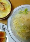 塩ラーメンでカルボナーラとグラタンスープ