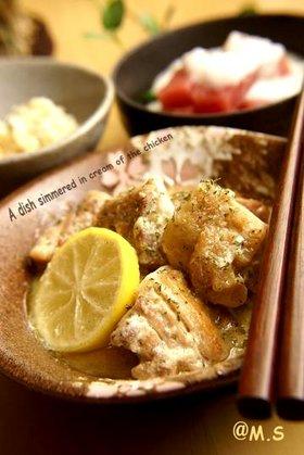 鶏のクリーム煮