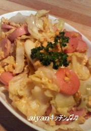 魚肉ソーセージのキャベ玉とじ♪の写真