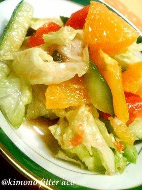 オレンジとトマトのチーズサラダ