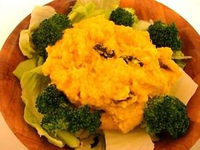 かぼちゃとカッテージチーズのサラダ