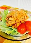 鶏キムチサラダ