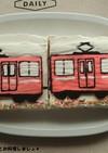 生クリームデコで簡単★電車のバナナケーキ