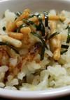 お茶漬けの素&乾燥野菜☆簡単炊き込みご飯