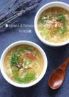 即席10分♪レタス&トマト中華スープ