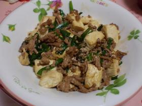 豆腐とニラの中華風炒め