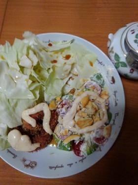海老フライとキャベツ大アボトマサラダ
