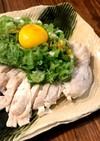 レモン塩葱どっさり♡レンジde蒸し鶏