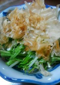水菜と玉ねぎの甘酢サラダ