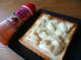 明太ポテト&チーズ☆トースト