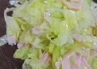 レタスとハムのサラダ♪
