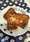 幼児食〜豆乳とプルーンのフレンチトースト