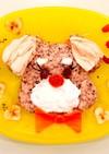 ☆犬用 バースデーケーキ☆ペット簡単♫③