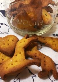 かぼちゃとさつまいものワンコ用クッキー☆