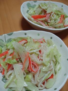 キャベツとかにかまの簡単サラダ♪
