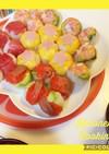 手まり寿司☆