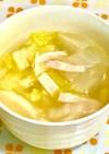 白菜たっぷり中華スープ