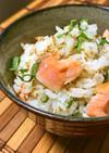 簡単!お弁当◎大葉と鮭の混ぜご飯