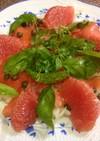 スモークサーモンのグレープフルーツマリネ