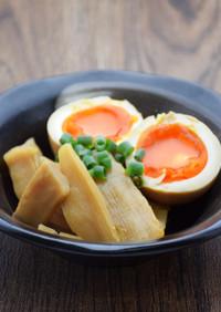 簡単とろとろ味付け卵とメンマ