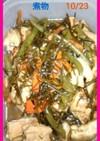 ◆切り昆布とがんもの煮物◆