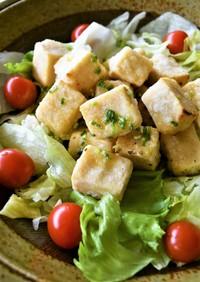 高野豆腐の油淋鶏