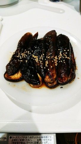中華風焼きナス