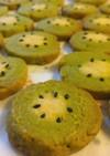 アイスボックスクッキー(キウイ)