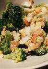 ブロッコリーと海老とゆで卵のマヨサラダ
