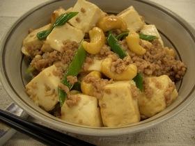 豆腐と挽き肉のオイスターソース丼