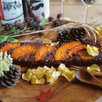 かぼちゃとナッツのバルサミコグリルのVEGESUSHI