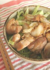 ひとりご飯で♪鶏と白菜丼
