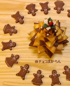 クリスマスに♪ さくさくクッキー