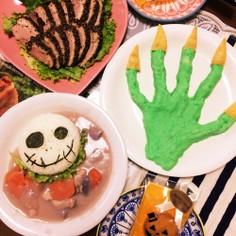 ハロウィン!魔女☆の手ポテサラ