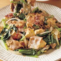 豚肉と小松菜の塩チャンプルー