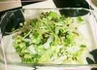 白菜と塩昆布でサラダ♪