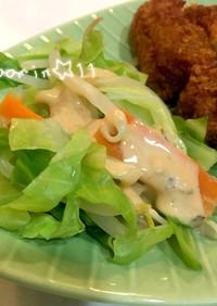 温野菜 付け合わせのサラダ