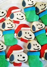 可愛いクッキー☆クリスマススヌーピー