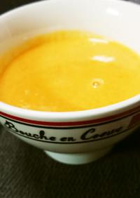最高に美味しい、ひょうたんかぼちゃスープ