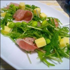 水菜・生ハム・チーズ☆3色サラダ