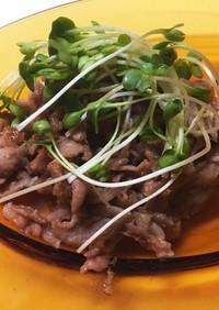 豚肉のこぶおろし生姜焼き☆