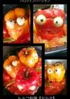 トルコ料理【パプリカのドルマ】