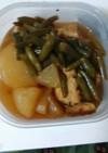 ◆がんもどきと大根の煮物◆