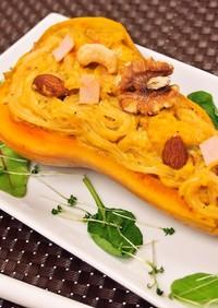 バターナッツかぼちゃマロニー