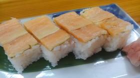 甘みと柔らかさが自慢!金山町姫ます寿司