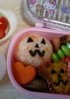 3歳 お弁当 簡単 ハロウィン