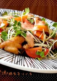 唐揚げと柿の明太子ソース