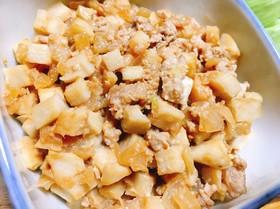 アレンジ肉味噌☆ひき肉と里芋の味噌炒め