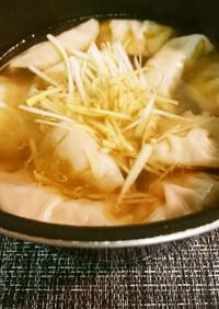 冷凍餃子の美味しいスープ♪