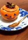 柿チーズプリンのジャックオランタン